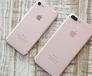 厦门回收苹果8p能抵押好多钱厦门市哪里回收苹果8plus和iphoneX手机