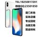 厦门同安回收二手苹果iPhone8/8plus和苹果iPhoneX