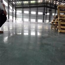 東莞混凝土鋼化地坪、長安廠房水泥地硬化-廠房地面硬化處理圖片