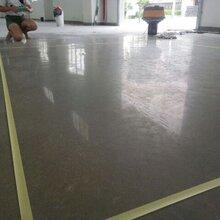 东莞厂房地面起灰处理剂+高埗水泥地起灰处理+沙田混凝土地面翻新