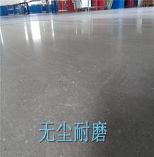 東莞樟木頭廠房固化劑地坪、大嶺山車間地面翻新--不做掃地僧圖片