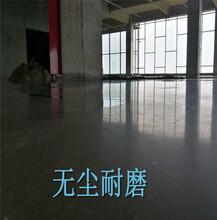 東莞廠房地面翻新、望牛墩硬化劑地坪--神馬都是浮云圖片