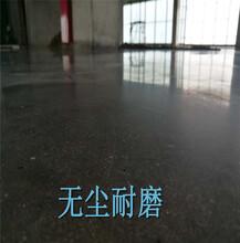 惠州廠房地面起灰處理、仲愷車間起塵處理--無塵硬化施工圖片