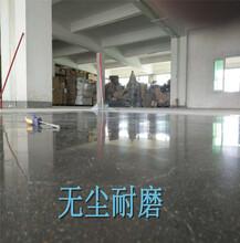 惠州水泥固化劑地坪、仲愷車間地面起灰處理--亮度匹敵大理石圖片
