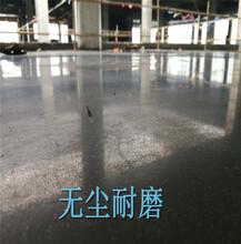 惠州倉庫水泥地起灰處理、仲愷廠房固化劑地坪--文毅!地坪先鋒圖片