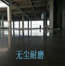 惠州車間舊水泥地翻新、博羅廠房地面無塵處理--地坪小行家圖片