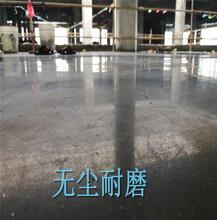 惠州舊廠房翻新、博羅車間地面起灰處理--無憂服務圖片