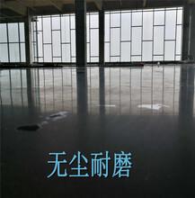 惠州倉庫固化劑地坪、仲愷廠房硬化地板--相當敞亮圖片