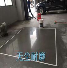 惠州金剛砂無塵處理、仲愷金剛砂拋光--晶面硬化圖片