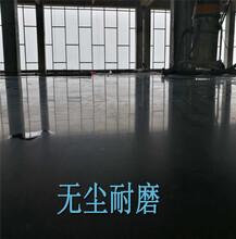 惠州金剛砂無塵處理、石灣車間地面固化--絕對第一圖片