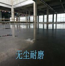 東莞車間地面無塵處理、長安廠房固化劑地坪--絕對無敵圖片