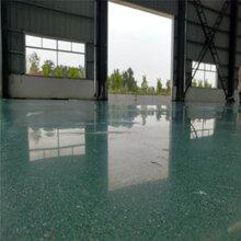宝安区耐磨地面翻新+西乡耐磨地面起灰处理+新安金刚砂硬化地坪