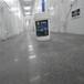 湖南混凝土固化劑—郴州水泥地起灰處理—菲斯達密封固化劑