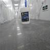 广州金刚砂地面抛光--海珠厂房起灰处理--金刚砂耐磨地坪