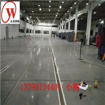 深圳元山工业区混凝土起灰怎么办--元山混凝土地面起灰处理
