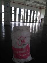 云南水泥地滲透劑路面起砂處理劑昆明市混凝土固化劑圖片