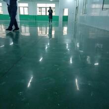 廣東文毅地板承接廠房混凝土施工金剛砂無塵硬化圖片