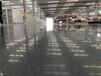 东莞承接全国地坪翻新--金刚砂无尘硬化--厂房水泥地起灰处理