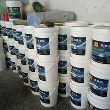 江蘇蘇州混凝土密封固化劑—連云港廠房水泥地固化劑圖片