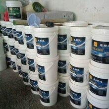 厂房地面起砂处理剂长沙水磨石无尘硬化剂水泥地起灰处理剂图片
