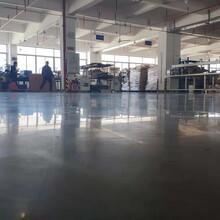 中山工業園工廠混凝土地面找平、水泥地打磨硬化圖片