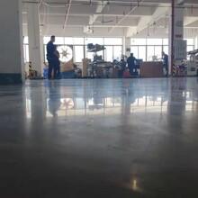 桂林疊彩電子廠混凝土無塵硬化/七星工廠水泥地固化圖片