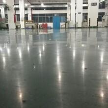 中山耐磨地面翻新、東區工業廠房金剛砂無塵硬化圖片