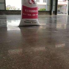 南宁承接厂房地面翻新水泥地起灰处理混凝土找平制作图片