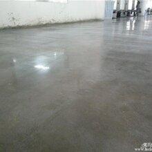 惠州小金口食品厂金刚砂地面硬化工厂金刚砂起灰处理
