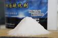 湖南永州混凝土固化剂菲斯达强化剂水磨石硬化剂