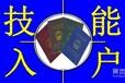 广州户口-孩子要上学了,广州户口有了吗