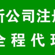 广州个人独资公司注册,广州个人独资企业如何注册