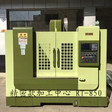 供应台湾台群高精密数控加工中心立式线轨电脑锣CNC硬轨加工中心整机保修两年图片