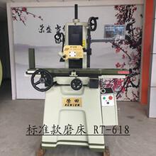 台湾荣田618磨床配件原装精度高稳定性好图片