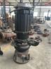 潜水渣浆泵价格A淮安潜水渣浆泵价格A潜水渣浆泵价格优惠