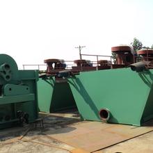 XJM-S机械搅拌式浮选机的浮选过程及煤泥浮选机的工作原理