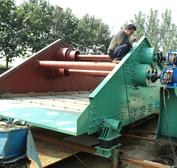 荥阳筛分机械厂生产各种型号的振动筛(圆振动筛、直线振动筛、煤泥筛、高频筛等)