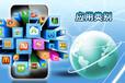 西安千度微信商城三级分销系统
