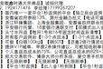 安徽鑫时通签约合同流程打印签字按手印拍照