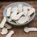 云南野生杏鲍菇野生菌有机食品代理—谷田生活