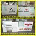 供应海口中国福利彩票柜台体育彩票展示柜销售台刮刮乐玻璃柜台彩票展示台