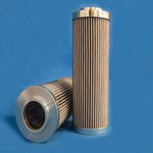 電廠設備用v3.0510-96液壓油濾芯