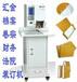 湖南装订机/长沙装订机专业销售平台