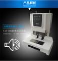 自动打孔装订机相比手动把柄装订机,哪个更好用?