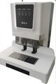 长沙银佳装订机品质保证-自动打孔压铆装订凭证票据