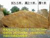 批发优质黄蜡石、假山石