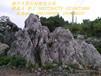 绝对没买贵,广东省地区自产直销的黄蜡石假山石雨花石等石材