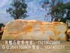 批发黄蜡石假山,湖南黄蜡石假山、张家界特产假山石