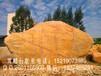 华夏黄蜡石吧、大山黄蜡石批发、广东最好假山造型