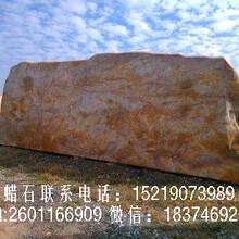 黄蜡石全球价格黄蜡石景观之首选太湖黄蜡石